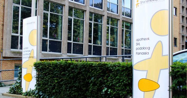 Ingang medisch training centrum statenkwartier in Den Haag